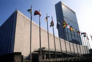 1951: en Nueva York, las Naciones Unidas inauguran oficialmente su sede.